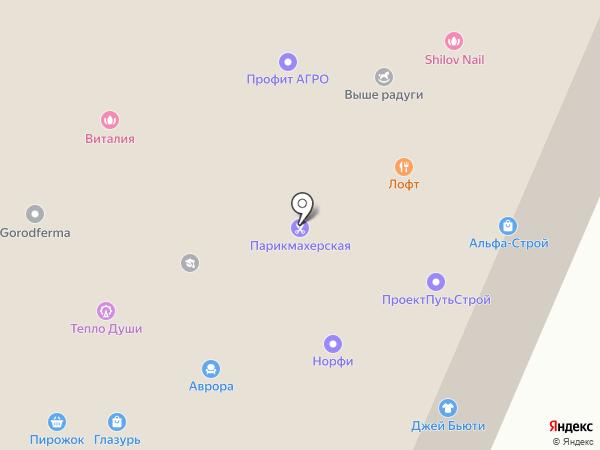 Атом на карте Мытищ