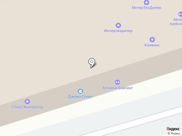 Segmenta Pharm на карте Москвы