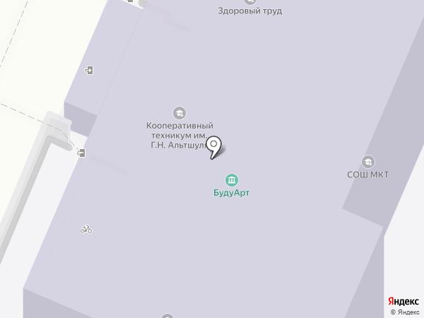 БудуАрт на карте Мытищ