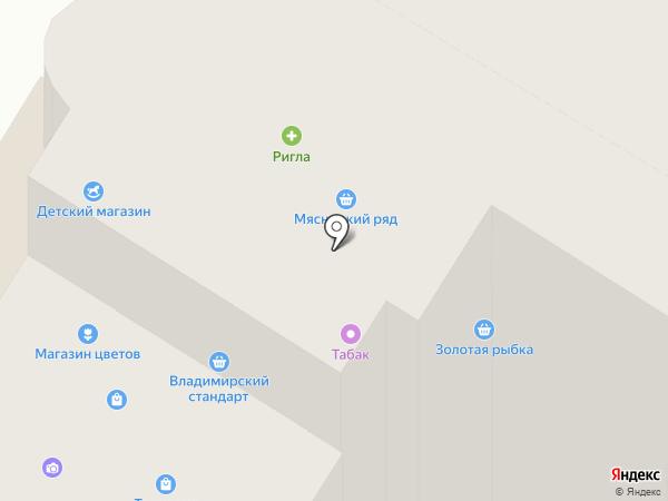 Платежный терминал, Единая Система Городских Платежей Московская область на карте Мытищ