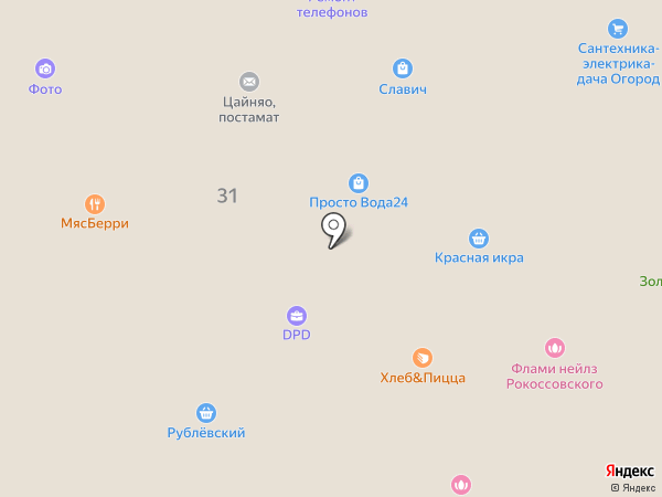ИКОДЕНТ на карте Москвы