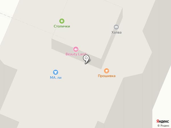 АВТО ЛЮКС на карте Мытищ