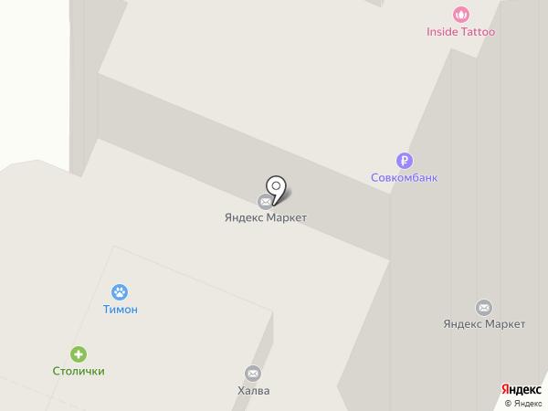 Седьмая карета на карте Мытищ