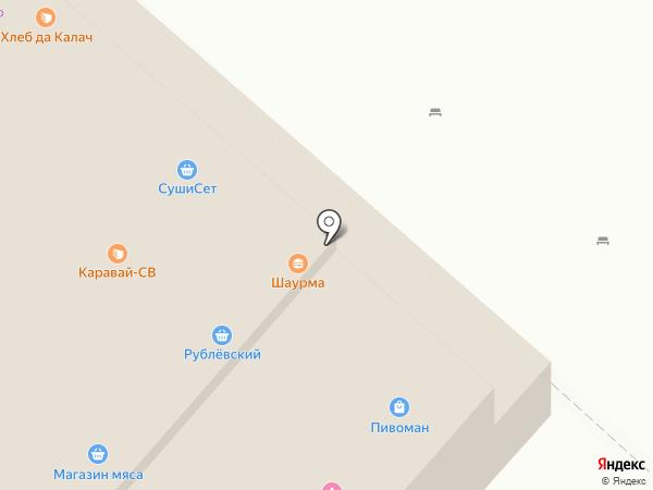 Даем займ на карте Москвы