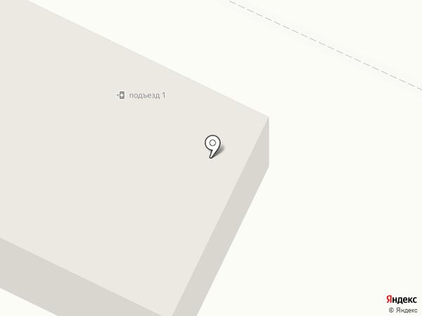 Ветеринарный центр на карте Видного