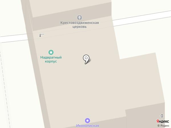 Александрия на карте Москвы