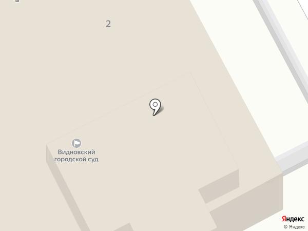 Видновский городской суд на карте Видного