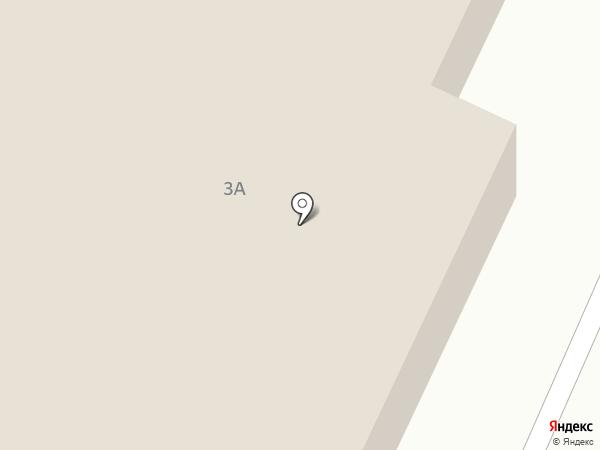 ГорЗдрав на карте Видного