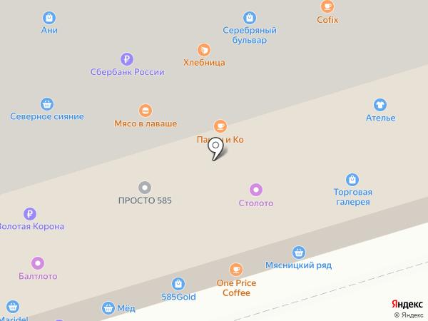 Магазин разносолов на карте Москвы