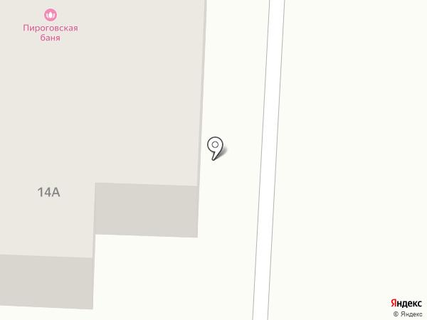 Пироговская Баня на карте Пирогово