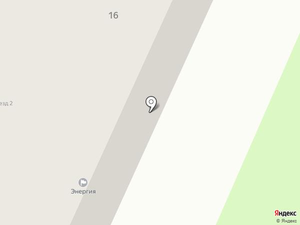 УФК на карте Видного