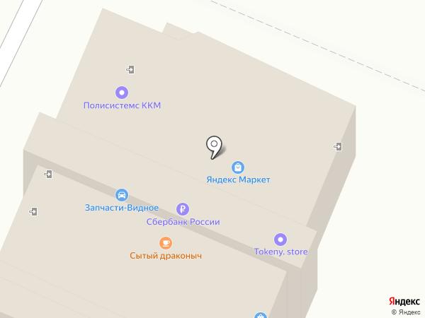 Полисистемс ККМ на карте Видного