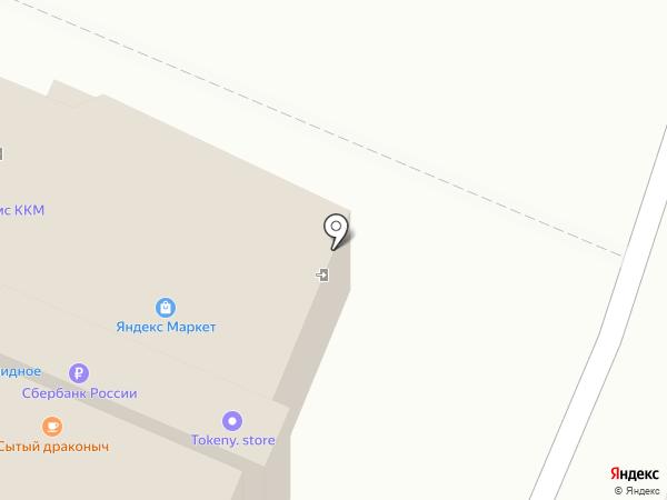 Налоговый Навигатор на карте Видного