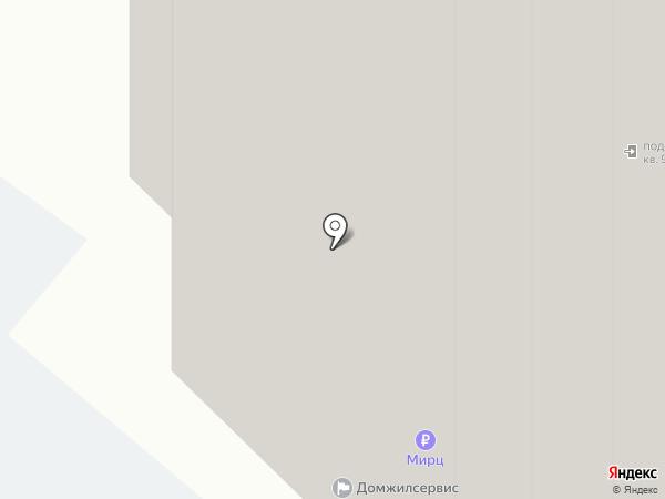 ДОМЖИЛСЕРВИС на карте Мытищ