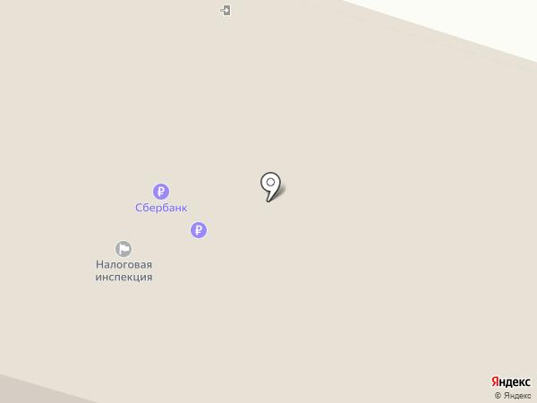ИФНС на карте Видного