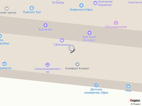 Wedding Day на карте Москвы