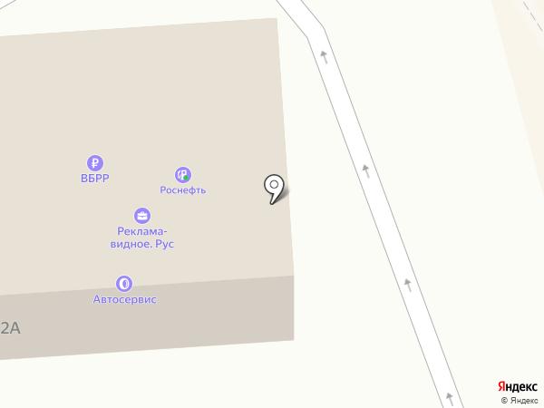 Платежный терминал, КБ Индустриальный Сберегательный Банк на карте Видного