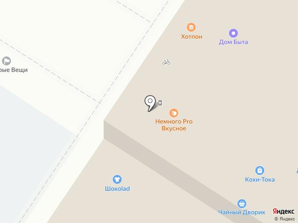 El Taco на карте Мытищ