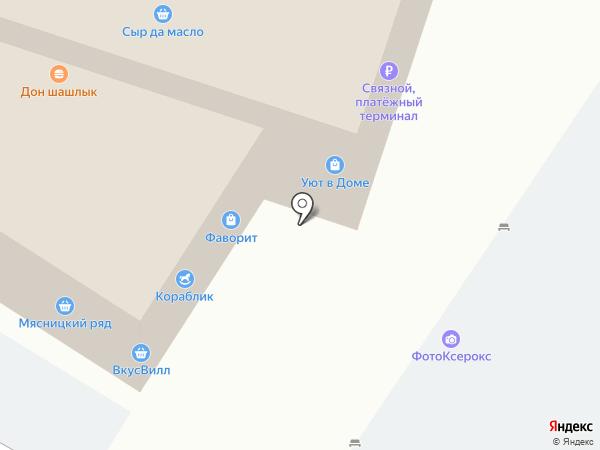 ВкусВилл на карте Мытищ