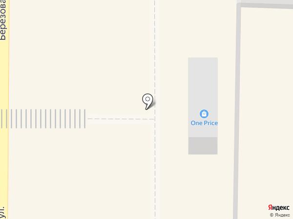 Киоск по продаже фастфудной продукции на карте Видного