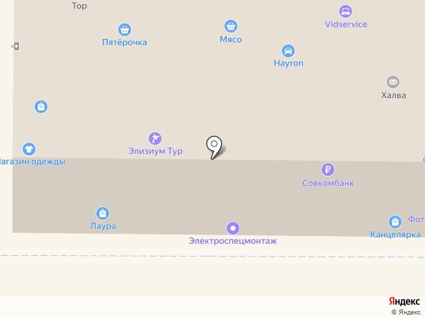 Магазин строительных материалов на карте Видного