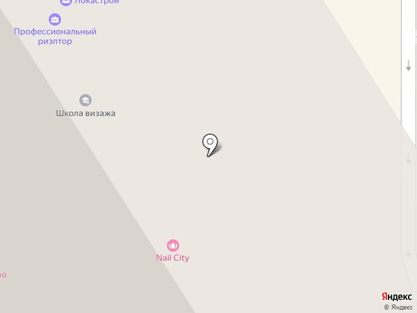 Фугу на карте Видного