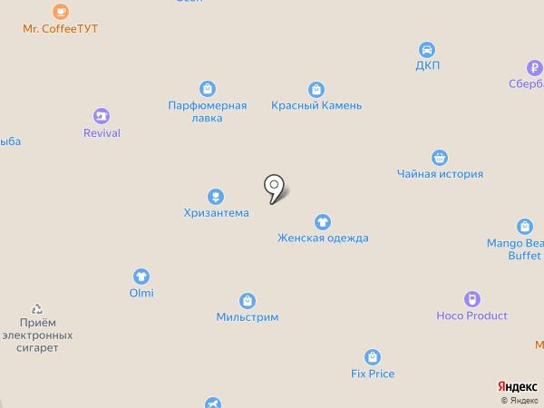 Магазин игрушек на карте Видного