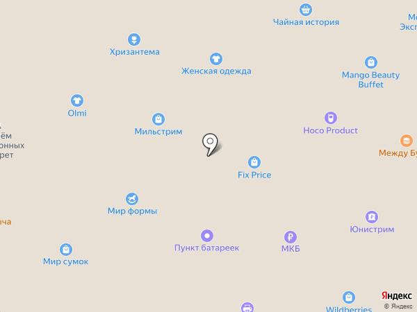 Магазин нижнего белья на карте Видного