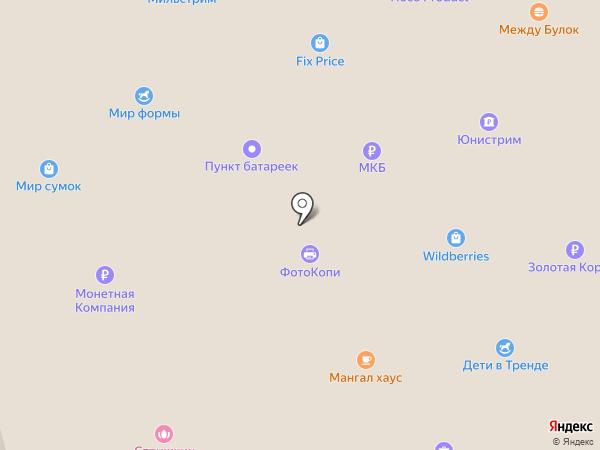 Магазин молочных продуктов на карте Видного