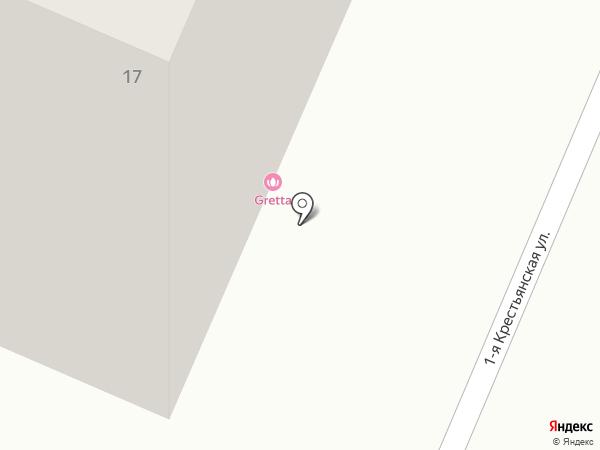 Gretta на карте Мытищ