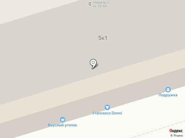 Магазин фермерского мяса на карте Москвы