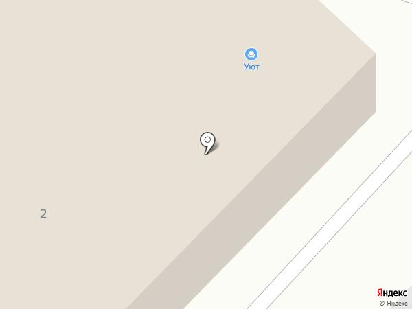 Уют на карте Новороссийска