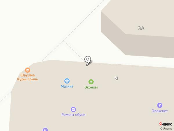 Дары Армении на карте Мытищ