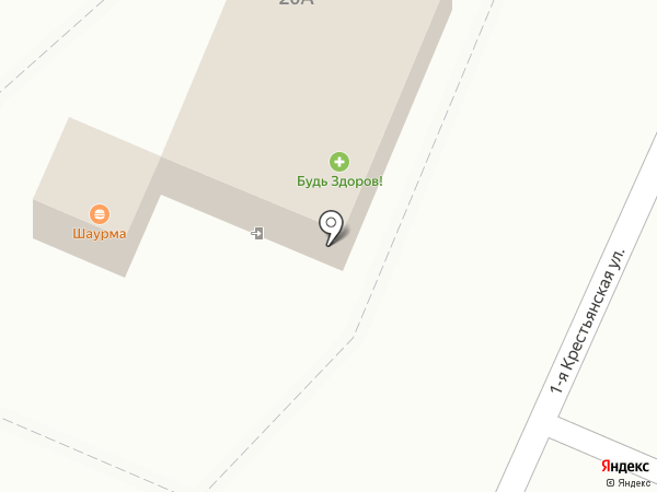 Суши Wok на карте Мытищ