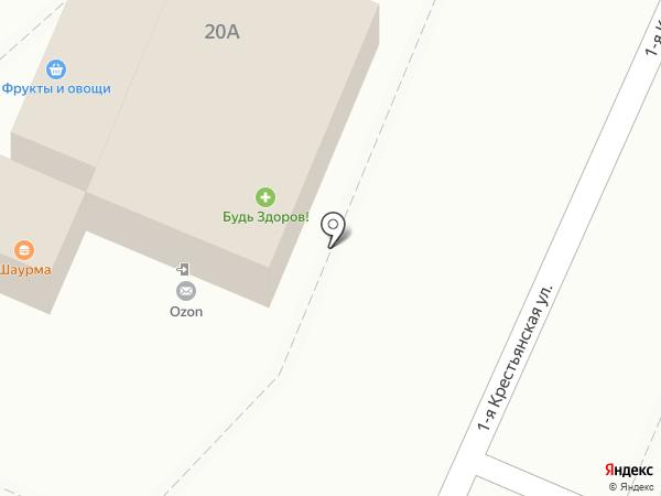 Славянский базар на карте Мытищ