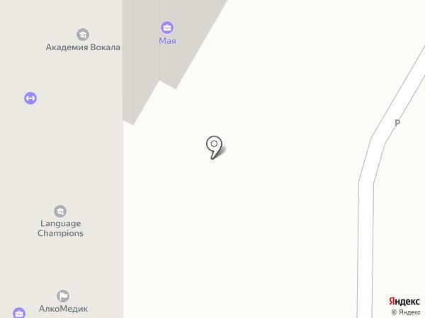 Первый на карте Видного