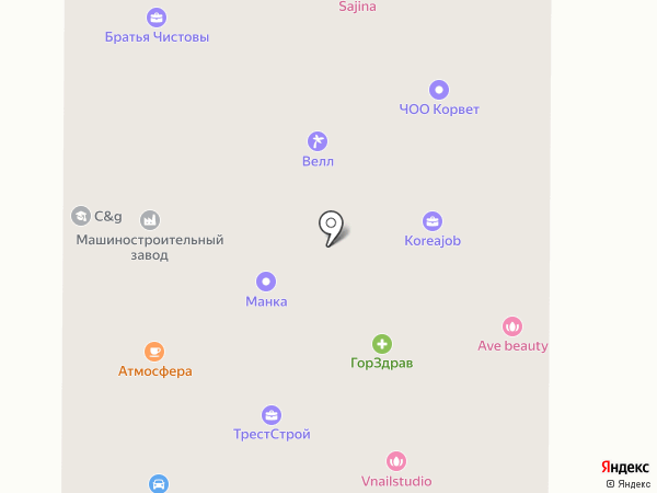 Фартуна на карте Видного