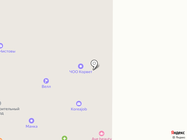 Дон сушини на карте Видного