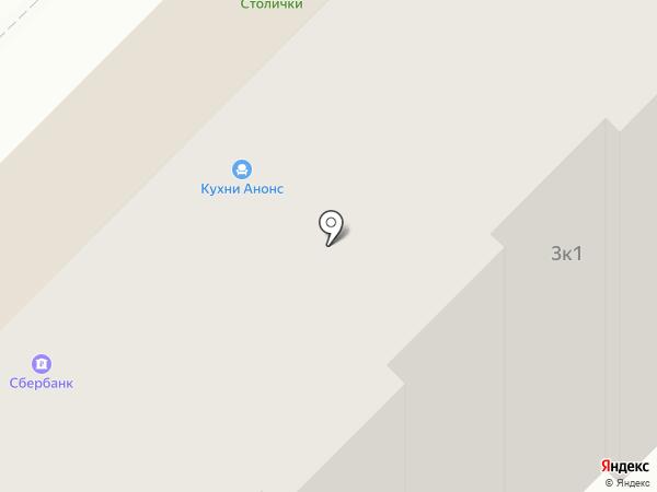 Платежный терминал, Сбербанк, ПАО на карте Мытищ