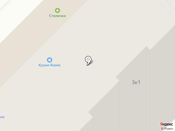 Альпари на карте Мытищ