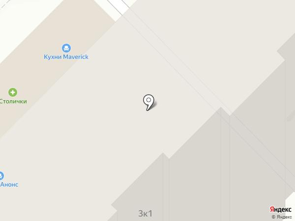 Анонс на карте Мытищ