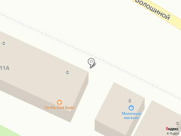 Кафе фастфудной продукции на карте Мытищ