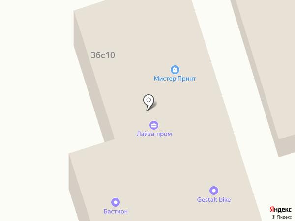 Безопасность онлайн на карте Москвы