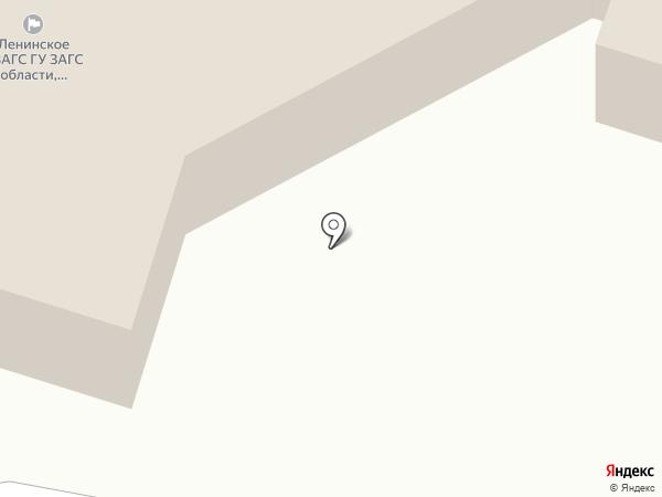 ЗАГС на карте Видного