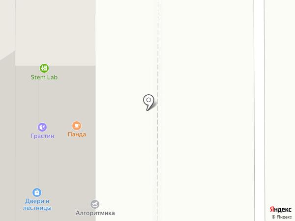 А-Мега Эстейт на карте Видного
