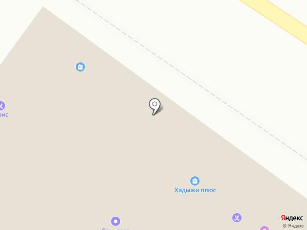 Арбат на карте Новороссийска