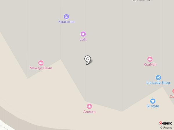 Miss Nail на карте Видного