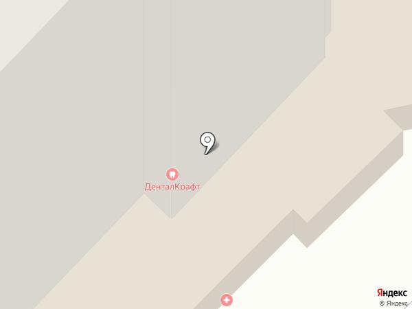 Денталкрафт на карте Мытищ
