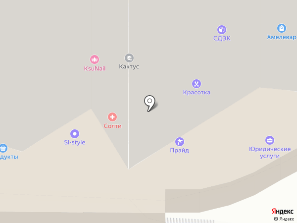 Smoke Xana на карте Видного