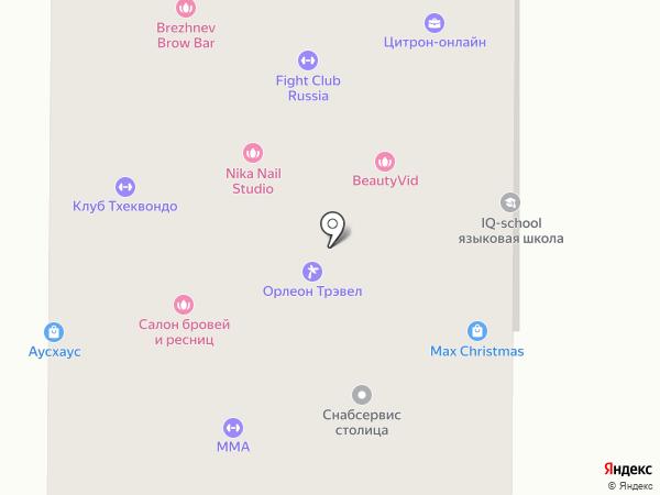 Берёзовая роща на карте Видного